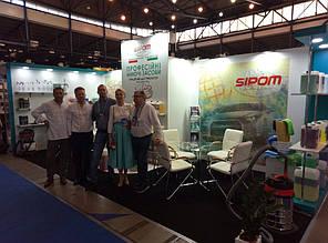 Участие в выставке  23-25 мая - АвтоТехСервис 2018. Презентация продуктов для мойки автомобиля итальянского бренда SIPOM 2