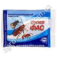 Порошок от бытовых насекомых Супер Фас для профессионалов 10 г