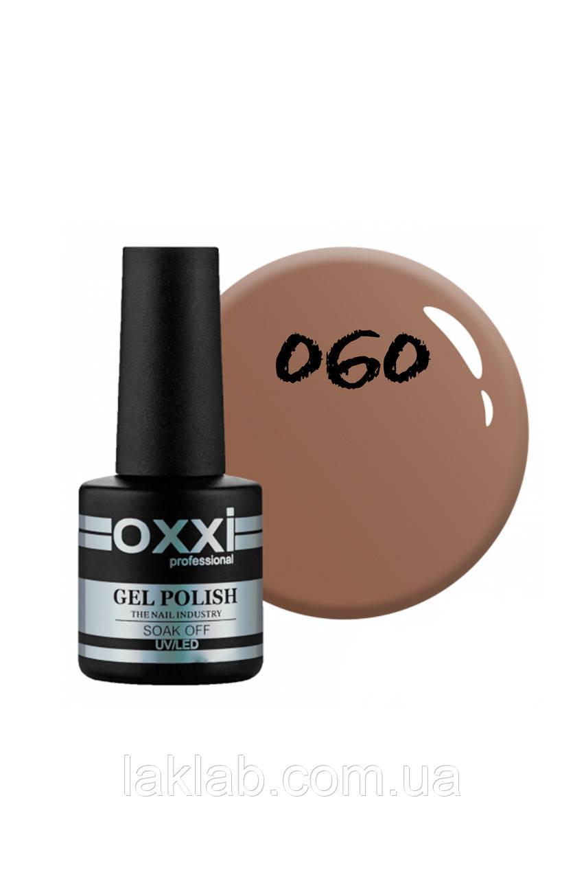 Гель лак Oxxi № 060 кофейный с еле заметным микроблеском