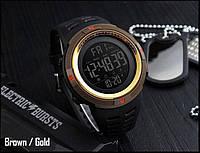 Військові тактичні спортивні годинник Skmei 1251 (Кава з золотом) Водонепроникність - 5ATM!, фото 1