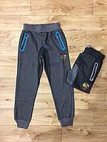 Спортивные брюки утепленние на мальчика оптом, Grace, 134-164 рр