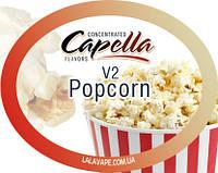 Ароматизатор Capella Popcorn v2 (Попкорн)