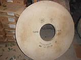 Абразивный круг шлифовальный электрокорунд белый 25А ПП 600х80х305 25-40 СМ-СТ/F60-F40 K-O, фото 2