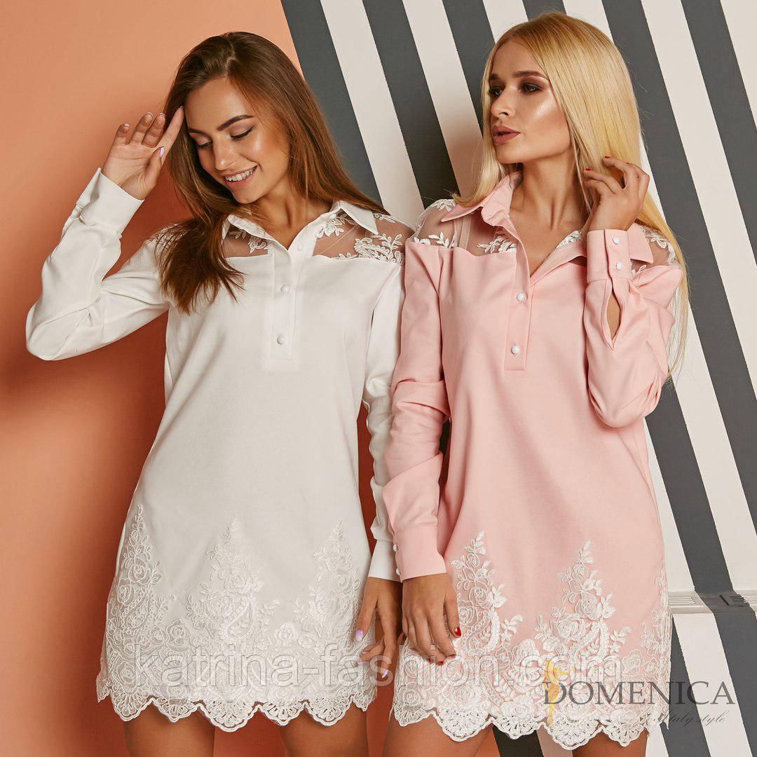 c286b373de8 Женское прямое платье-рубашка с кружевом (3 цвета)  продажа
