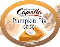 Ароматизатор Capella Pumpkin Pie (Spice) (Тыквенный пирог)