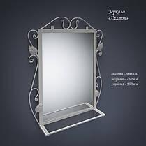 Зеркало Хилтон Белое (Tenero TM), фото 2