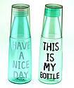 Бутылка со стаканом MY BOTTLE / NICE DAY, фото 2