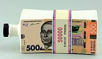 Пачка 500 гривень - графин штоф 0,5 л (пачка денег MSE)