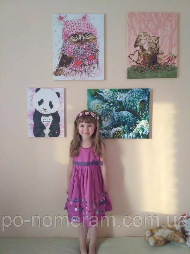 Картины по номерам для детской комнаты