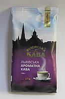 Кава мелена Віденська кава Львівська ароматна кава 100 гр.
