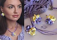"""""""Лимонный фиолет""""(Серьги+кулон). Цветы из полимерной глины., фото 1"""