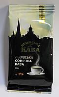Кава мелена Віденська кава Львівська сонячна кава 100 гр.