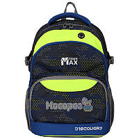 Ранець Tiger Discovery Backpack, Camo Blue DC18-A01