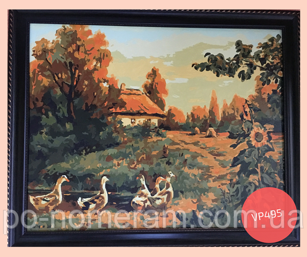 раскраска по номерам украинский пейзаж