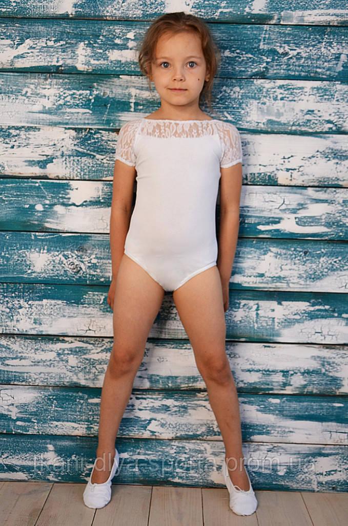 Купальник для танцев и гимнастики со вставкой из стрейч-гипюра белый