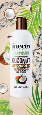 Питательный шампунь для волос с маслом кокоса Inecto Naturals  Coconut Shampoo 500 ml
