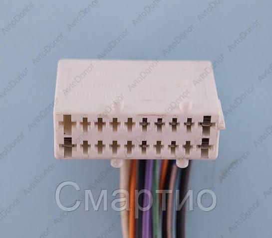 Разъем электрический 20-и контактный (41-16) б/у 13262