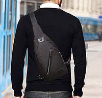Рюкзак мужской однолямочный Размер 37*12 см