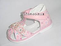 """Летняя обувь, босоножки, сандали  для девочек тм Сказка"""" размеры  23, 24."""