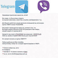 Уважаемые подписчики наших соц. сетей!