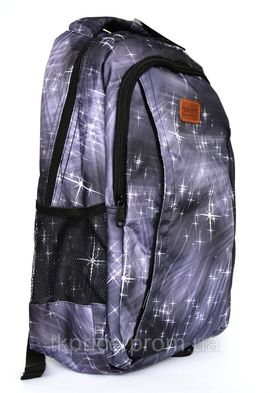 Школьный рюкзак спортивного типа 213