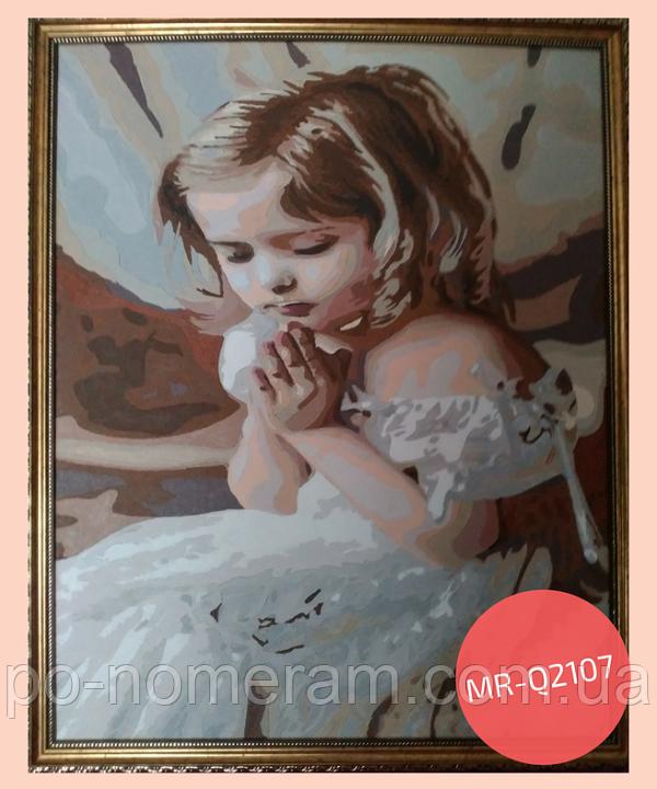 раскраска по номерам молитва ребенка