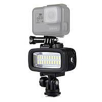 Водонепроницаемая подсветка для GoPro