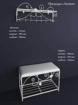 Комплект Хилтон Пуф+Вешалка Белый (Tenero TM), фото 3