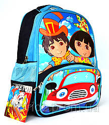 Школьный рюкзак небольшого размера