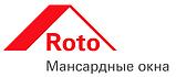 Roto Designo R7 WDF R75K (ПВХ) с поднятой осью в 3/4 поворота створки , фото 3