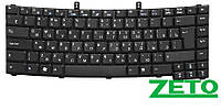 Клавиатура Acer Extensa 5210