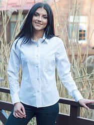 Офисная рубашка с длинным рукавом белая