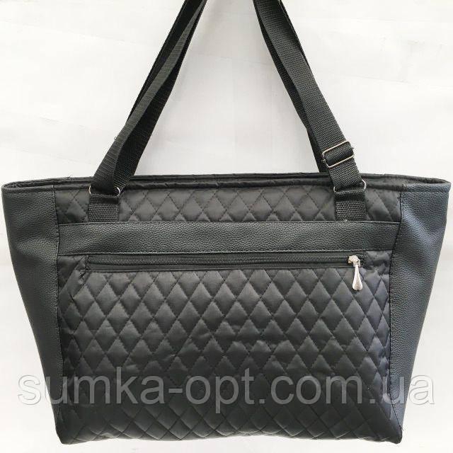 Стеганные сумки оптом Украина (черный)36*54