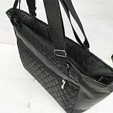Стеганные сумки оптом Украина (черный)36*54, фото 2