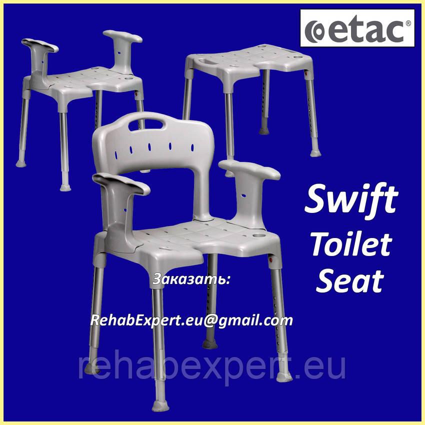 Стілець / Крісло для прийняття душу Etac Swift Shower Stool/Chair