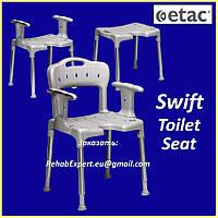 Стул / Кресло для принятия душа Etac Swift Shower Stool/Chair