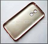 Красный Soft Tpu чехол бампер для Xiaomi Redmi 5 Plus, не скользкий с перламутровым оттенком, фото 2