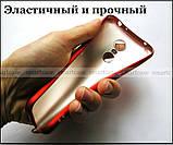Красный Soft Tpu чехол бампер для Xiaomi Redmi 5 Plus, не скользкий с перламутровым оттенком, фото 3