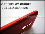 Красный Soft Tpu чехол бампер для Xiaomi Redmi 5 Plus, не скользкий с перламутровым оттенком, фото 7