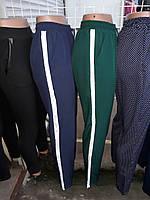 Красивые летние женские штаны  из штапеля