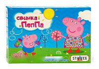 Настольная Игра Бродилка Ходилка Фишки Свинка Пигги Стратег fdc6a70a4f42c