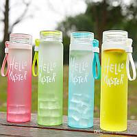 Бутылка для воды Hello Master (матовая), фото 1