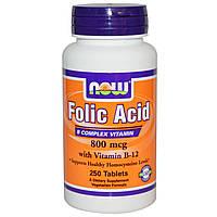Фолиевая кислота с витамин B-12 (800mcg) 250 tabs