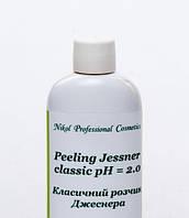 Пилинг Джесснера классический  рН 2,0, 25мл