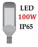 Консольный светодиодный светильник Feron SP2914 100W IP65 6400K STREETLIGHT