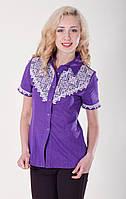 Вышитая женская фиолетовая рубашка.