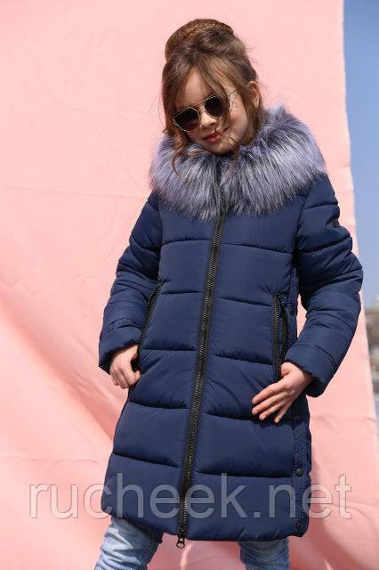 Зимнее детское пальто для девочки Вики рост 116 - 158, Украина темно-с
