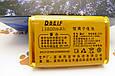 Защищенный противоударный и водонепроницаемый телефон Land Rover Dbeif D2016 13800mAh TV Power Bank Фонарик, фото 3