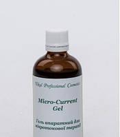 Аппаратный гель для МТТ ( микротоковой терапии)
