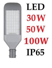 Консольные светодиодные светильники уличные IP65
